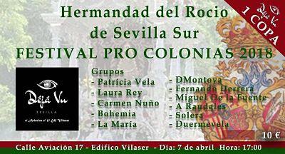 festival colonias sevilla sur